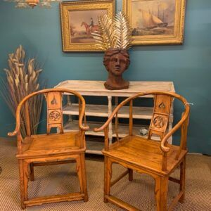 Pair of Vintage Chinese Elm Horseshoe Chairs